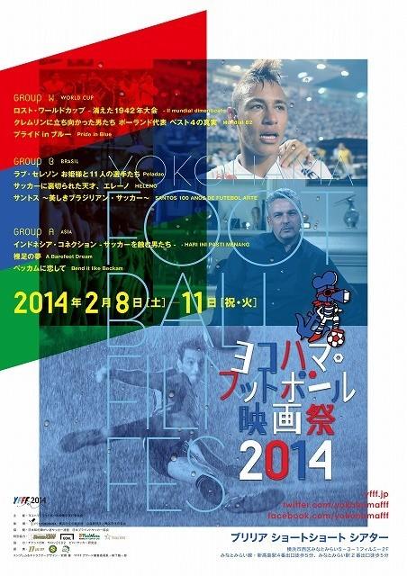 news_0123〜0130