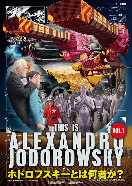20140206-jodorwsky_v