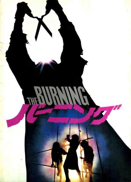 burning_top