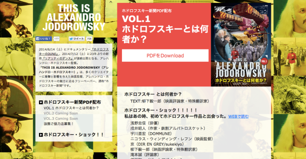 スクリーンショット 2014-02-10 18.03.43